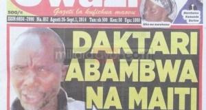 Magazetini leo August 26 2014 na stori za Udaku, Michezo na Hardnews