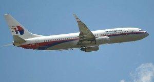 Mfanyakazi wa benki afikishwa mahakamani kwa kuiba pesa za abiria walipotea na Malaysia airline