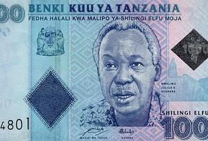 Hii ya noti ya shilingi elfu moja Tanzania umeipata? kama bado… nimekuwekea hapa