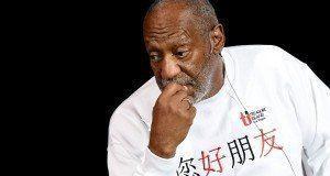 Taarifa nyingine kuhusu Cosby baada ya kukabiliwa na tuhuma za kubaka…