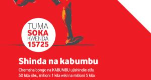 Kingine kizuri kutoka Vodacom Tanzania!