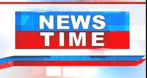 Zile Stori kubwa zilizopewa Headlines kwenye Magazeti la leo December 14, 2014 ziko hapa